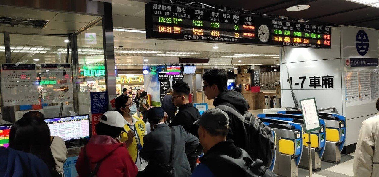 台北車站擠滿等待列車的旅客。圖/讀者提供