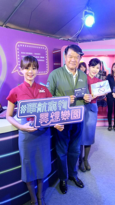 華航董事長何煖軒認為,華航發展電商是非常有優勢。 記者/黃淑惠攝影