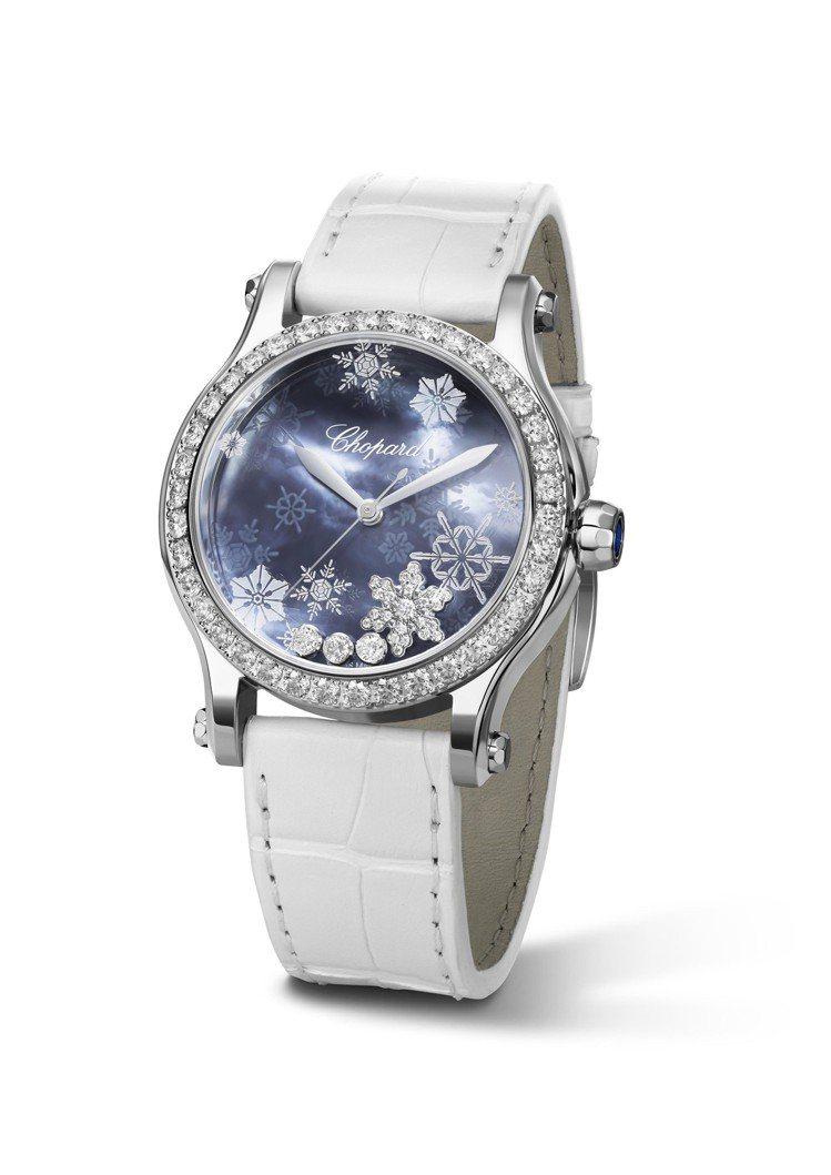 蕭邦Happy Snowflakes自動上鍊腕表,精鋼鑲鑽表殼、藍色珍珠母貝面盤...