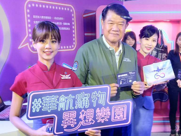 華航董事長何煖軒指出,明年是航太、電商突破年。 記者黃淑惠/攝影