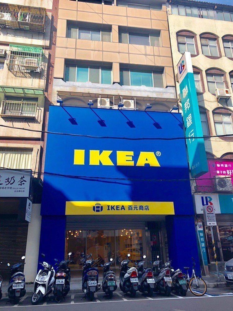IKEA百元商店不只開在台北通化街,台中逢甲也開店。圖/IKEA提供