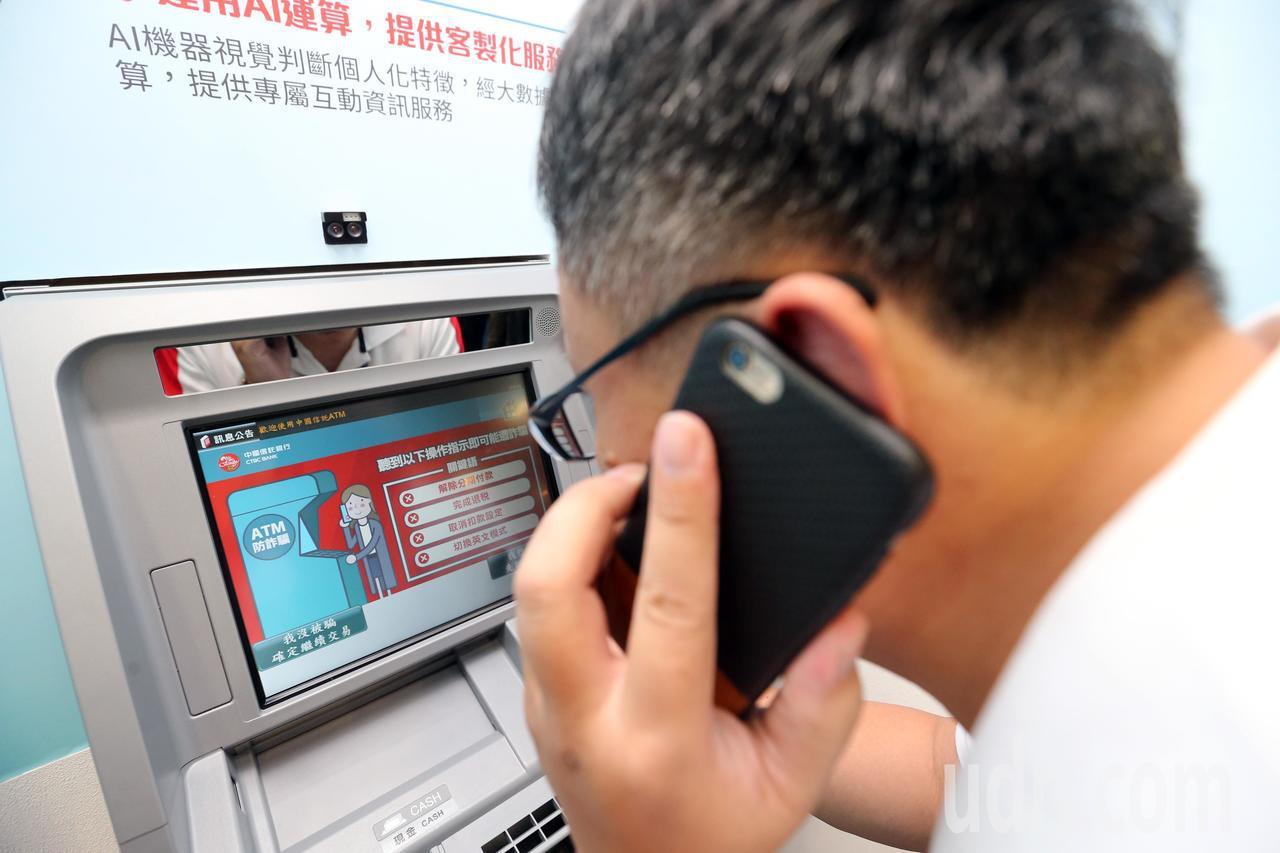 中國信託的無卡提款ATM則新增QR Code方式,手機掃完ATM螢幕的QR Co...