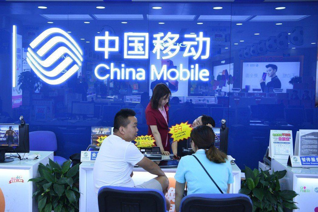 中國移動 2019年上半年將推出5G智能手機和首批中國移動自主品牌5G終端。(中...