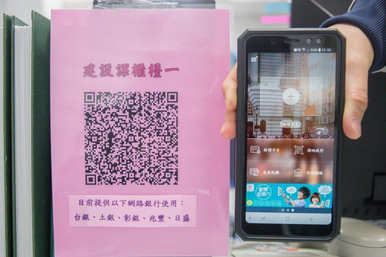 花蓮吉安鄉公所本月推出「臨櫃行動支付」服務,民眾只要下載手機「台灣Pay」App...