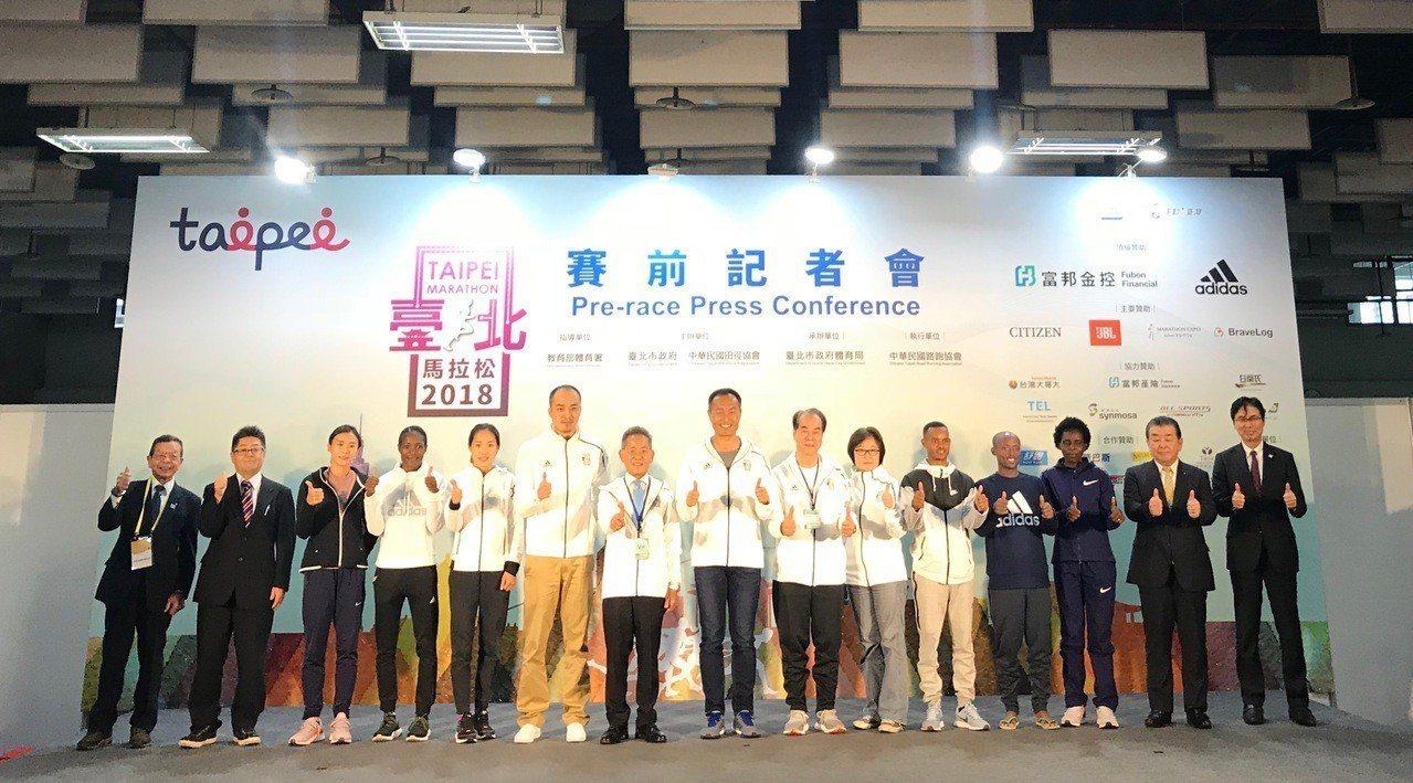 9日開跑的台北馬拉松今年將列為國際銅標觀察年。記者劉肇育/攝影