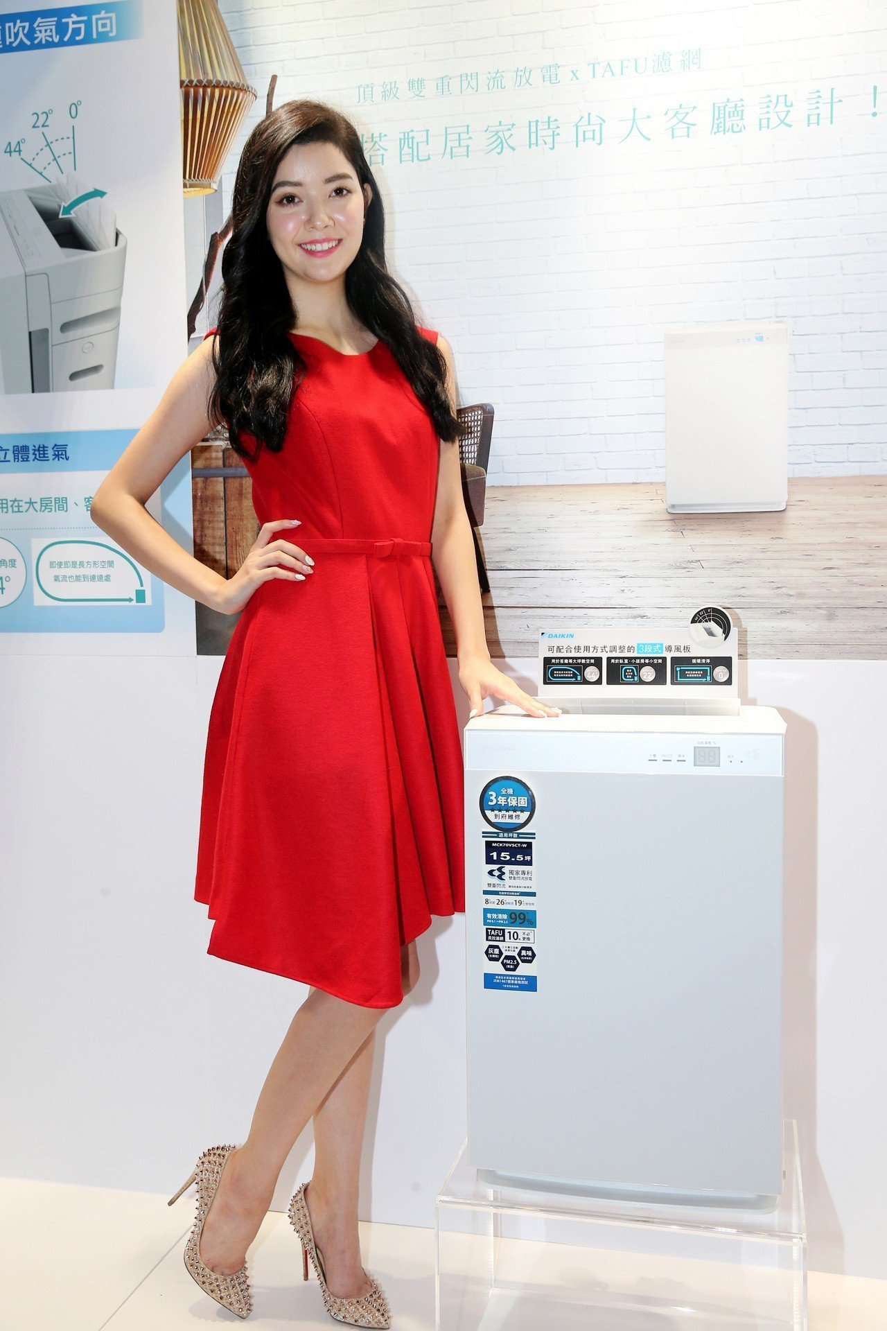 代言人蘇小軒推薦大金全新閃流放電清淨機MCK70VSCT-W。記者徐兆玄/攝影