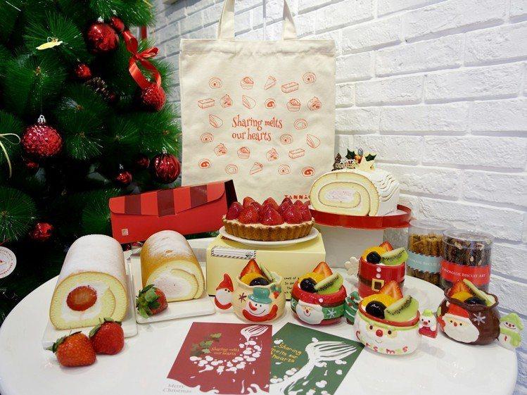 亞尼克耶誕節搭配草莓季推出限定商品。圖/記者張芳瑜攝影