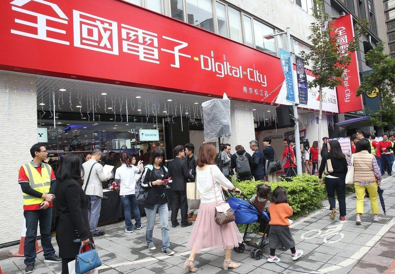 全國電子Digital City南京松江店12月7日開幕。記者曾吉松/攝影