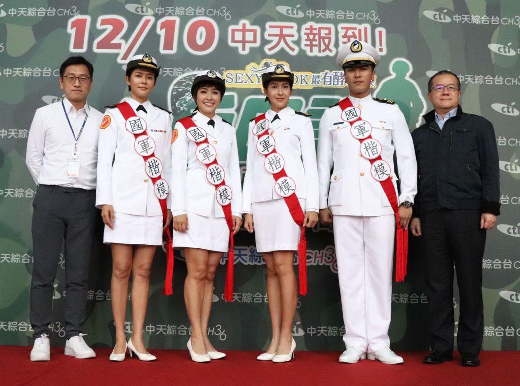 中天董事長潘祖蔭(右起)、羅平、楊晴、小嫻、劉香慈、中天副總戴佩龍出席「女兵日記