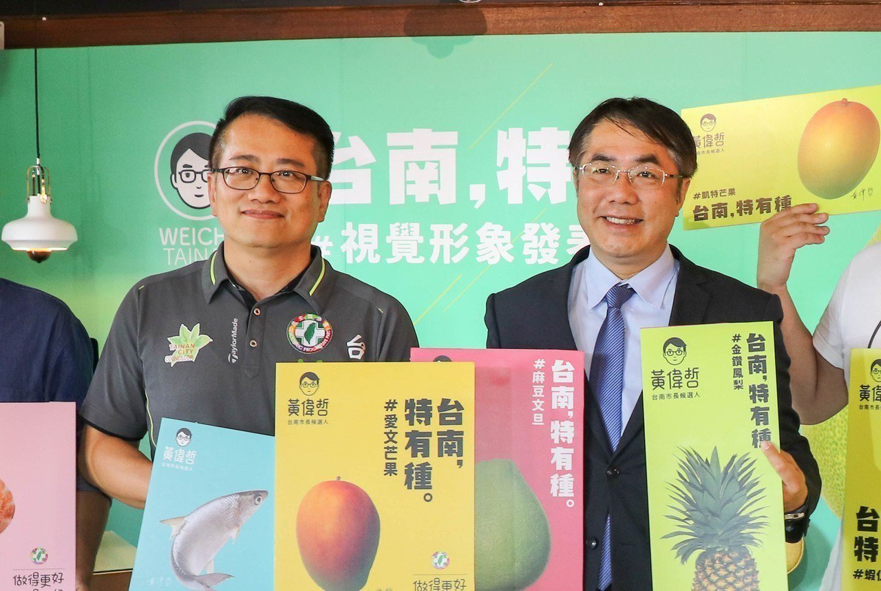 民進黨台南市長當選人黃偉哲(右)的競選團隊發言人蔡旺詮(左)批評今天的黨團成立會...