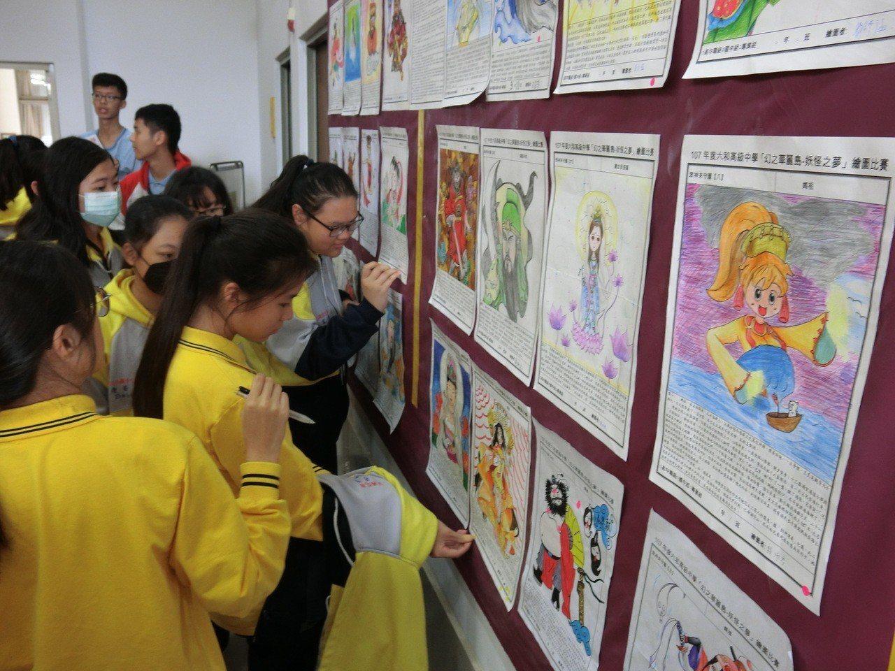 六和高中同學將貼紙貼在喜歡神明畫上。 圖╱六和高中提供