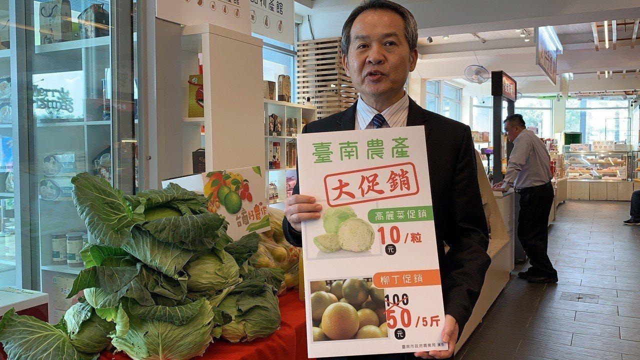 台南市農業局代理局長李建裕表示,便宜高麗菜要把握機會,下周可能就會回升。記者吳淑...