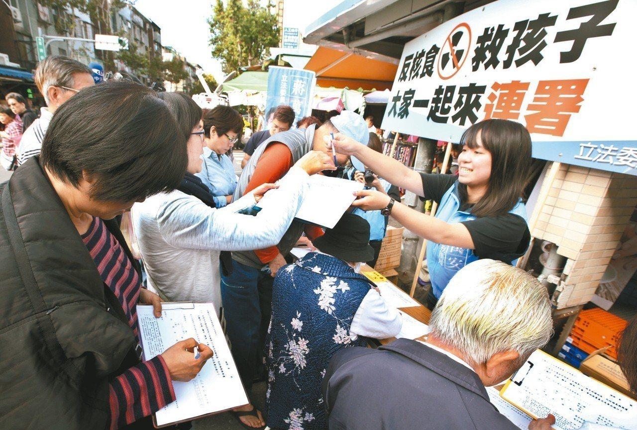 反日本核災區食品公投過關,日方日前表示恐因此影響台灣加入CPTPP。立委關切外交...