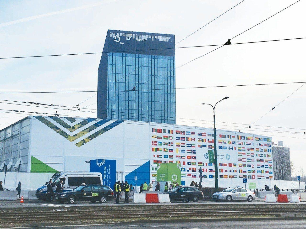 聯合國氣候變化綱要公約第廿四次締約方會議(COP24)正在波蘭卡托維治舉辦。 記...