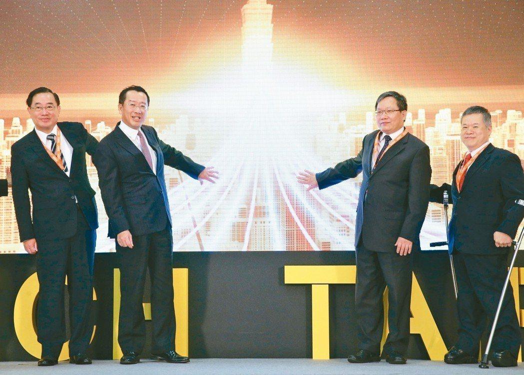 Fintech Taipei 2018金融科技展開幕典禮,金融總會理事長許璋瑤(...