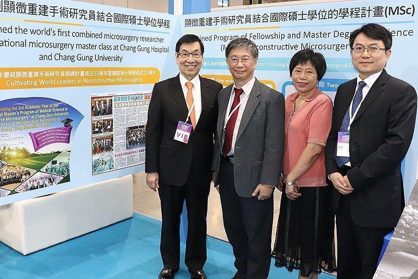 魏福全院士(左起)、長庚大學副院長林光輝、研發長郭敏玲與黃聰龍教授,在「台灣國際...