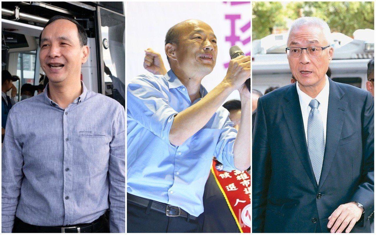 韓國瑜(中)聲勢旺,命理師分析,朱立倫(左)和吳敦義靠他都能獲得不錯的成績。 圖...