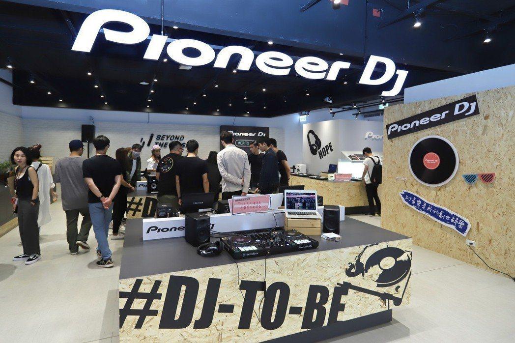 日本先鋒將易主成為大中華品牌外,該公司於3年前出售金雞母Pioneer DJ部門...
