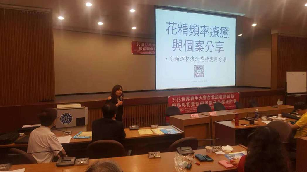 田庭瑄老師的花精療癒的分享受到與會觀眾熱烈的迴響。