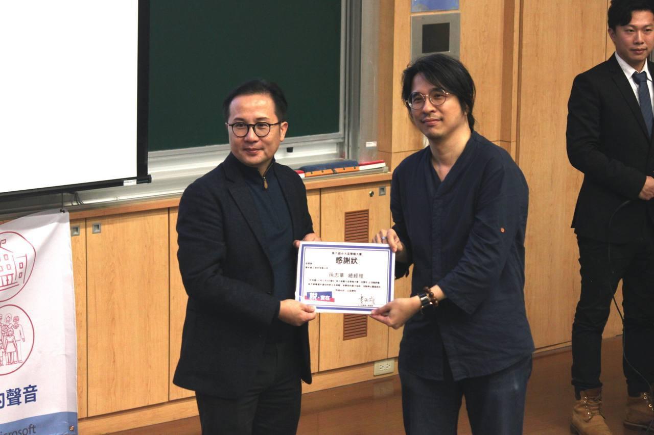 第六屆台大盃簡報大賽,葉丙成教授致謝聯合線上孫志華總經理。 圖/主辦單位提供