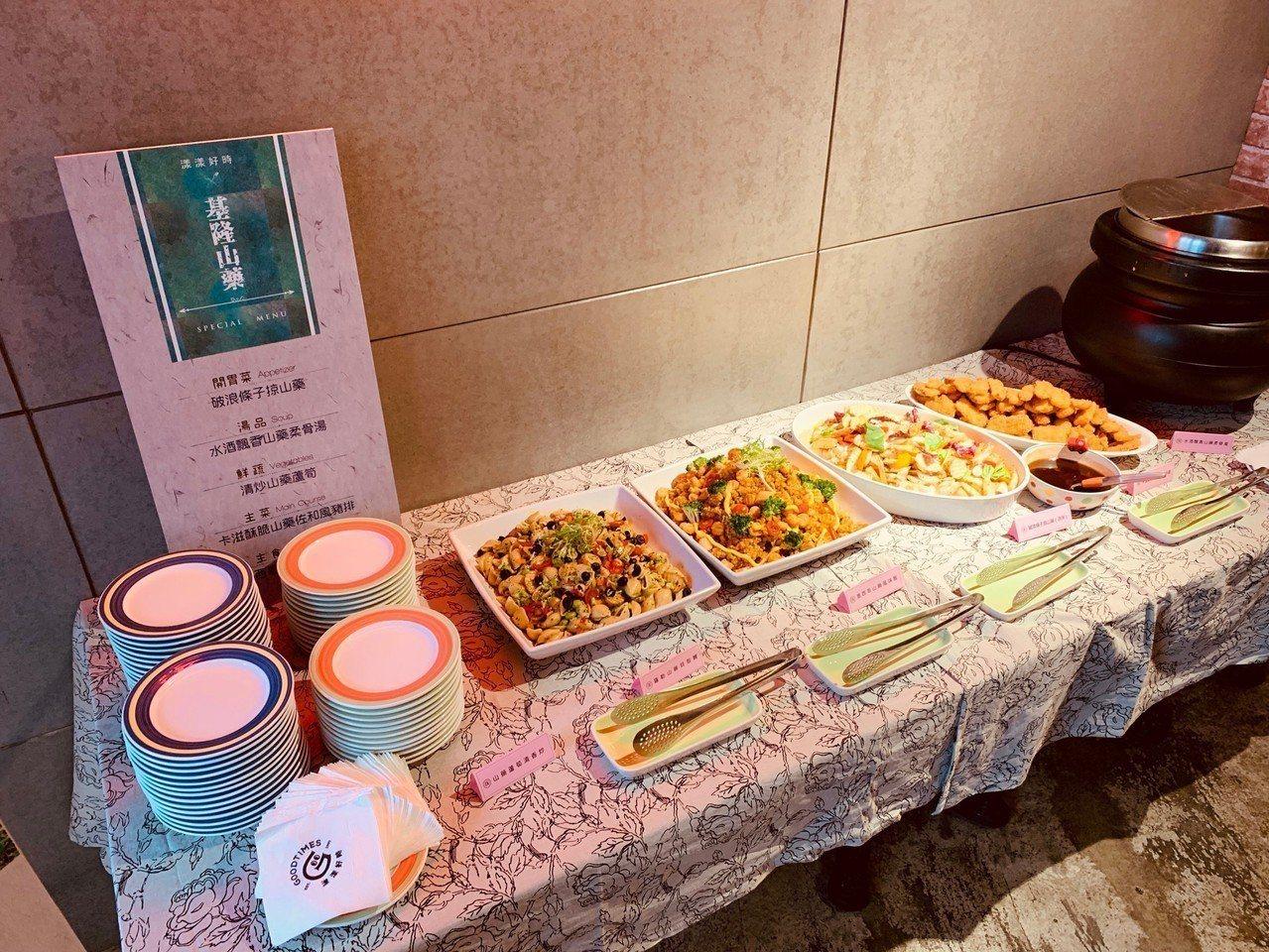 基隆山藥肉白口感佳,目前正值產季,市府為推廣山藥,昨天在「漾漾好時」餐廳舉辦基隆...