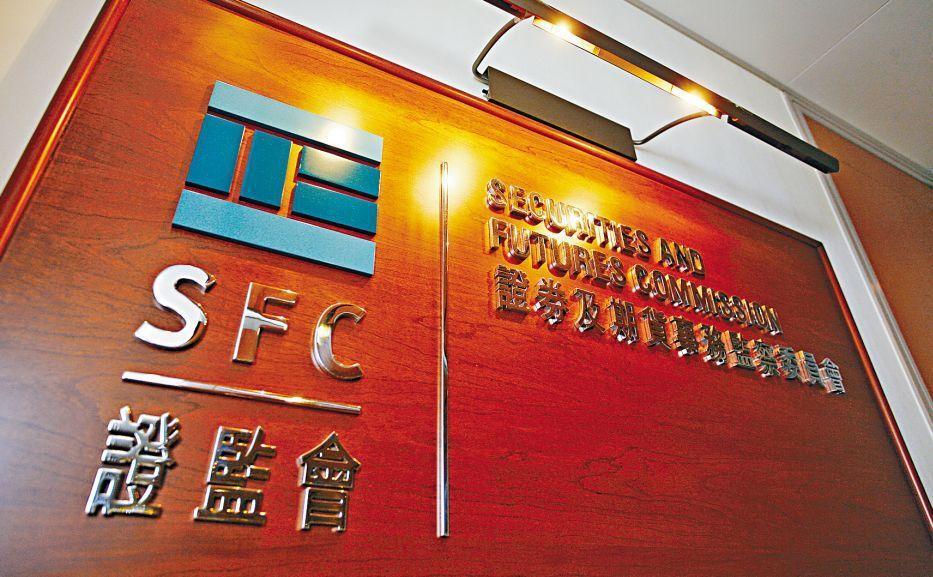 香港證監會公告,索羅斯基金管理(香港)因無抵押賣空,而被香港證監會譴責及罰款港元...