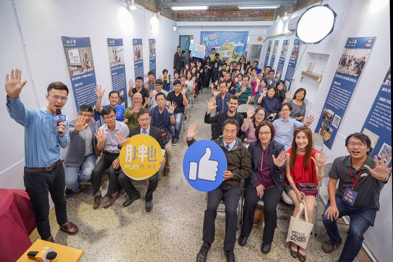 「臺南數位文創園區—胖地」深耕青年創業、數位自造,成立至今滿5年。圖/市府提供