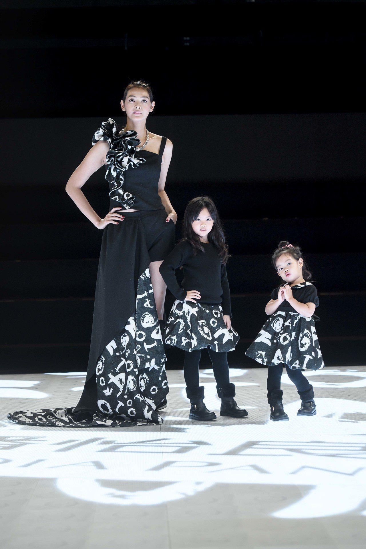 林嘉綺與女兒Kuku、沙沙,首次為潘怡良走秀。圖/臺北時裝週提供