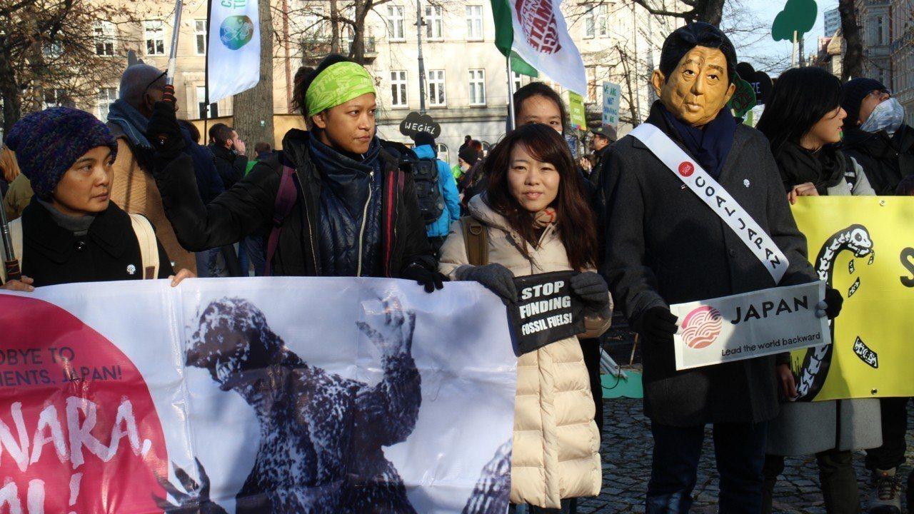 聯合國氣候變化綱要公約第24次締約方會議(COP24)在波蘭卡托維茲舉辦,環保團...