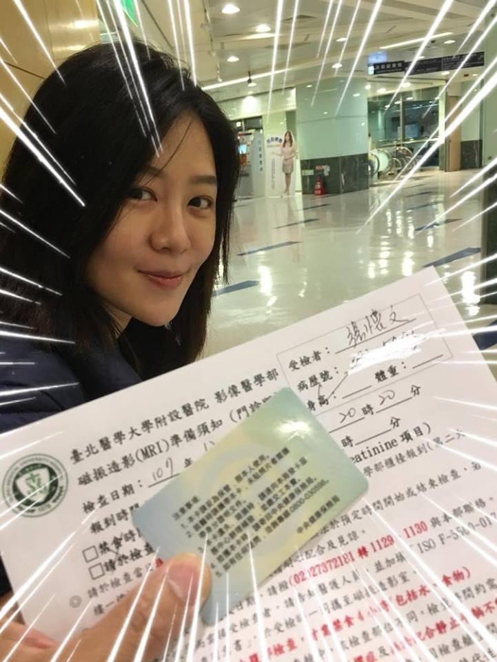 文汶日前被老公吳皓昇押去醫院看診。圖/摘自臉書