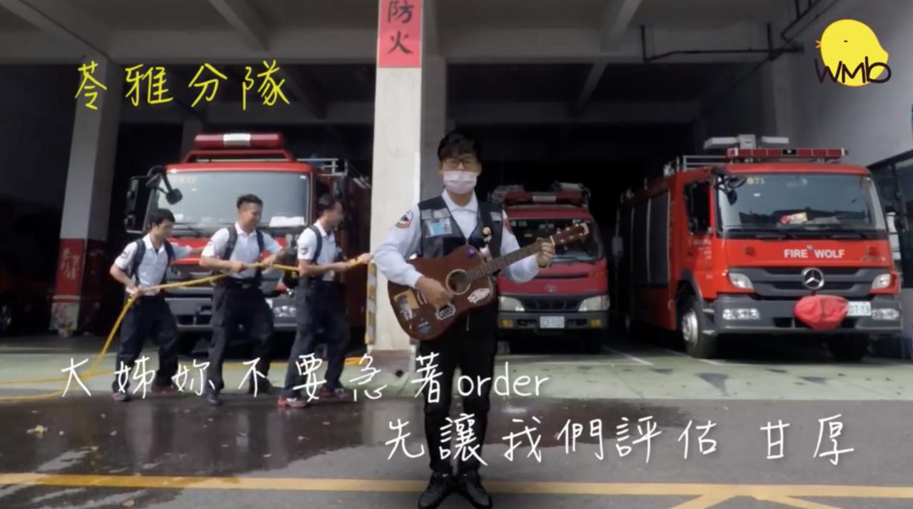 拍攝歌曲「救急青眼白龍」MV,他們走訪高市消防局各分隊,邀請學長姐、同學們拍攝演...