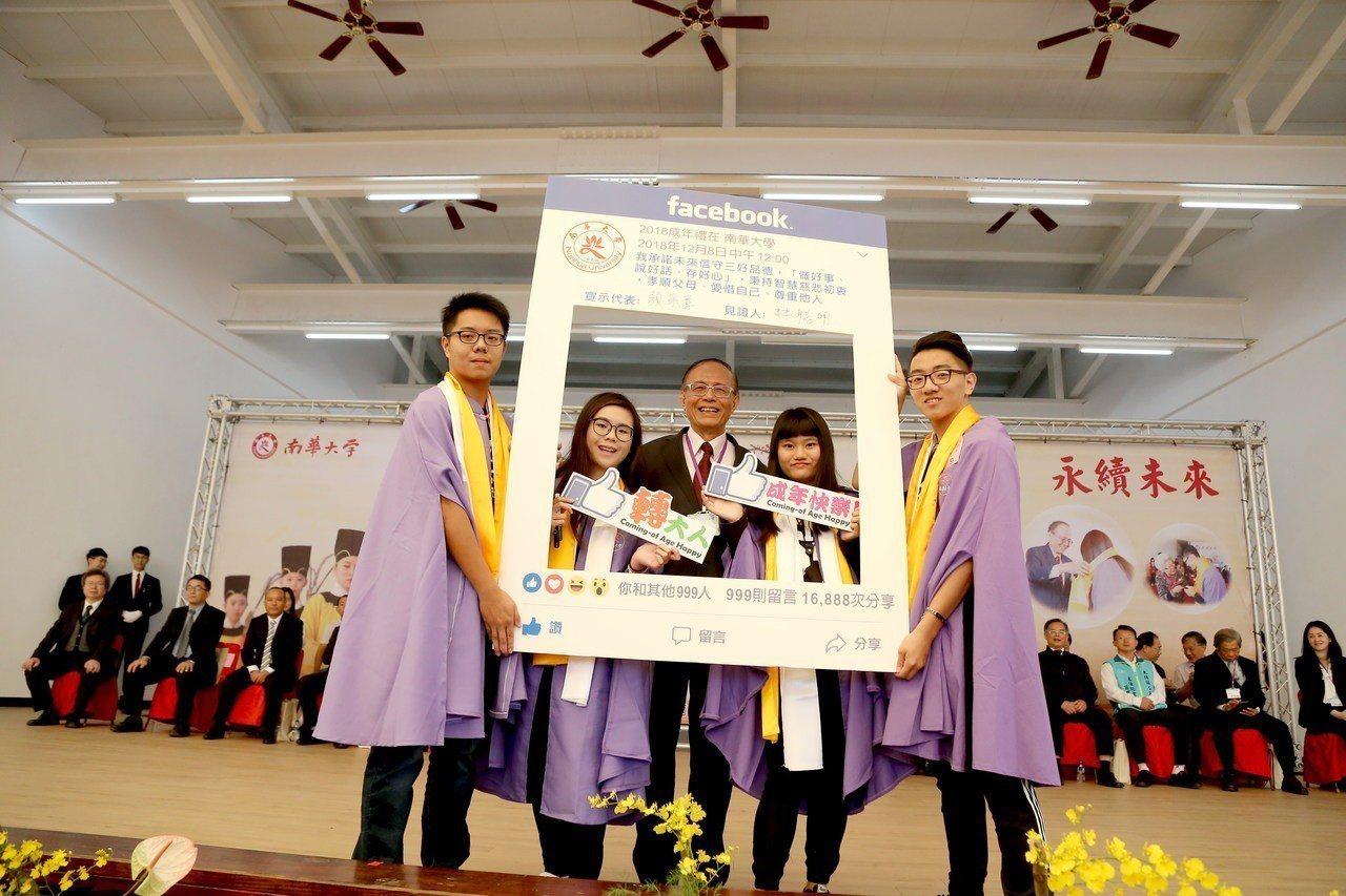 嘉義縣南華大學成年禮新生代表宣誓。記者魯永明/攝影