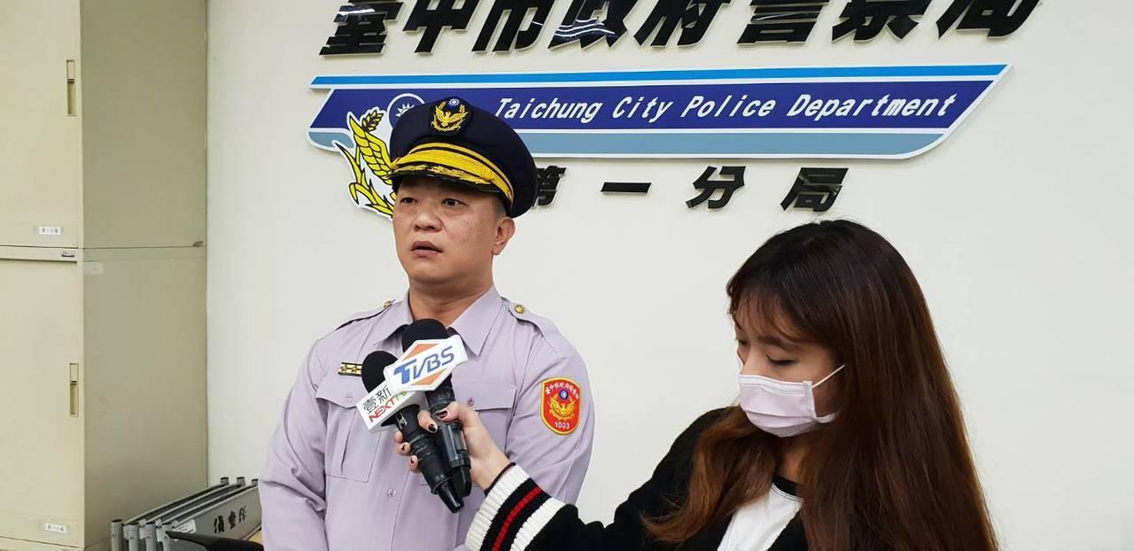 台中市第一分局副分局長周俊銘說明經過情形。記者游振昇/攝影