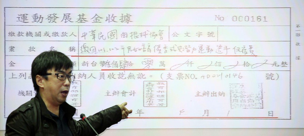 2014年,段宜康在立院質詢指林滄敏涉嫌詐領公款,要求教育部徹查。 圖/聯合報系...