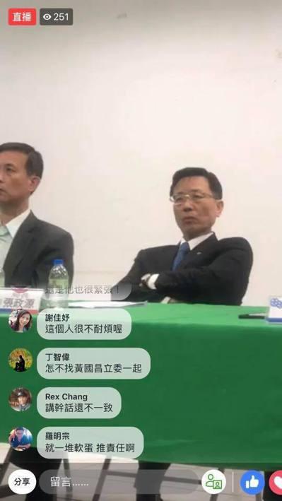 台鐵局長張政源在3日普悠瑪協調會上的態度,被罹難者家屬批評「耍官威」。 圖擷自爆...