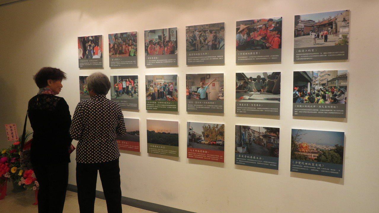 「 勤勞樸實─馮恭生命意境展」在苗栗縣政府文化觀光局中興畫廊展出到12月25日,...