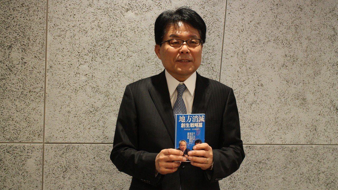 日本前總務大臣增田寬也是日本「地方創生」重要提倡者,2014年以著作「地方消滅」...