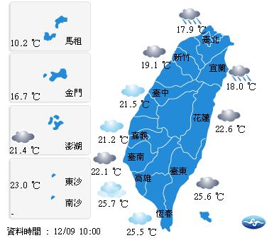 今早天氣概況。圖╱擷取自中央氣象局官網