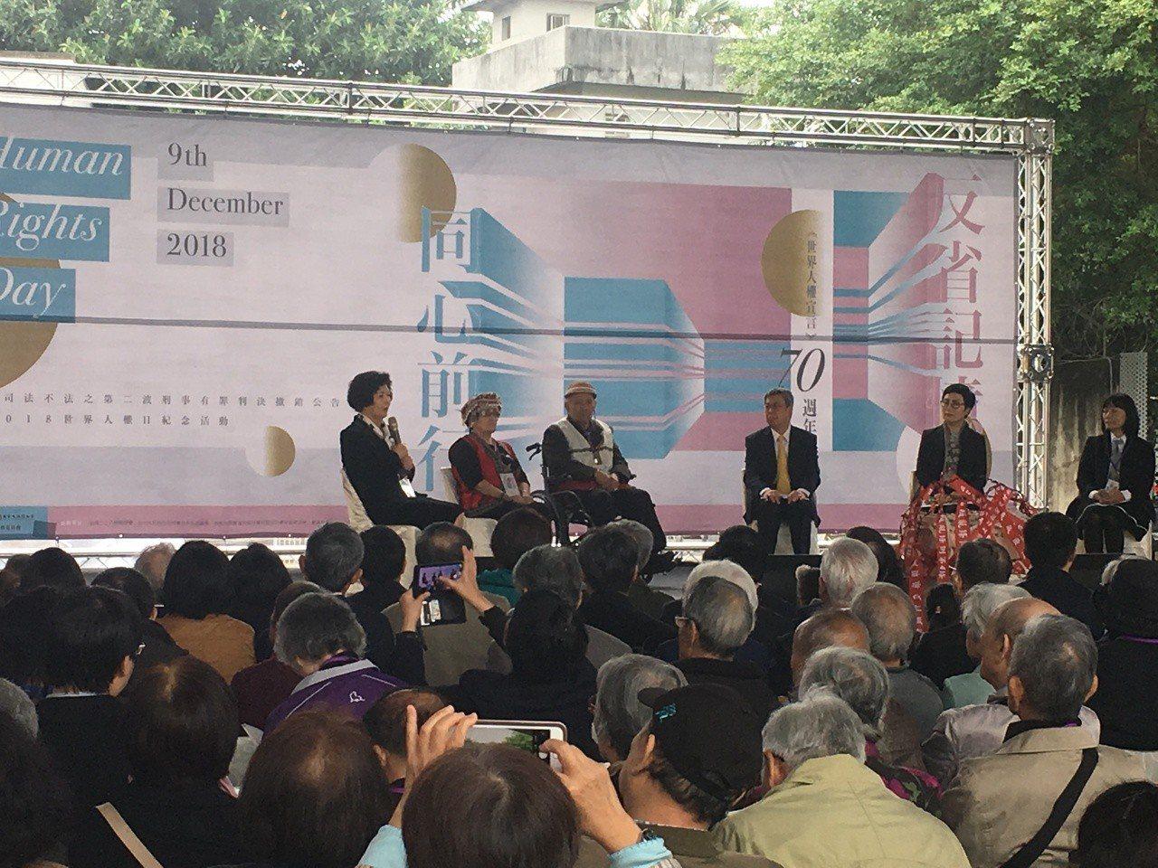 促轉會、國家人權博物館合辦第二波刑事有罪判決撤銷公告儀式。記者程嘉文/攝影