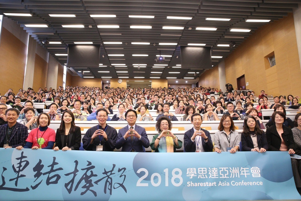 學思達自2013年教師張輝誠創辦至今屆滿五年。今年第三屆舉辦的學思達亞洲年會在第...