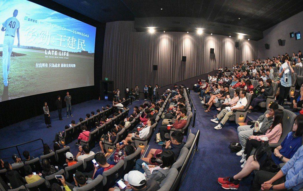 王建民和紀錄片導演陳惟揚現身電影見面會,引起現場所有影迷瘋狂。圖/牽猴子提供