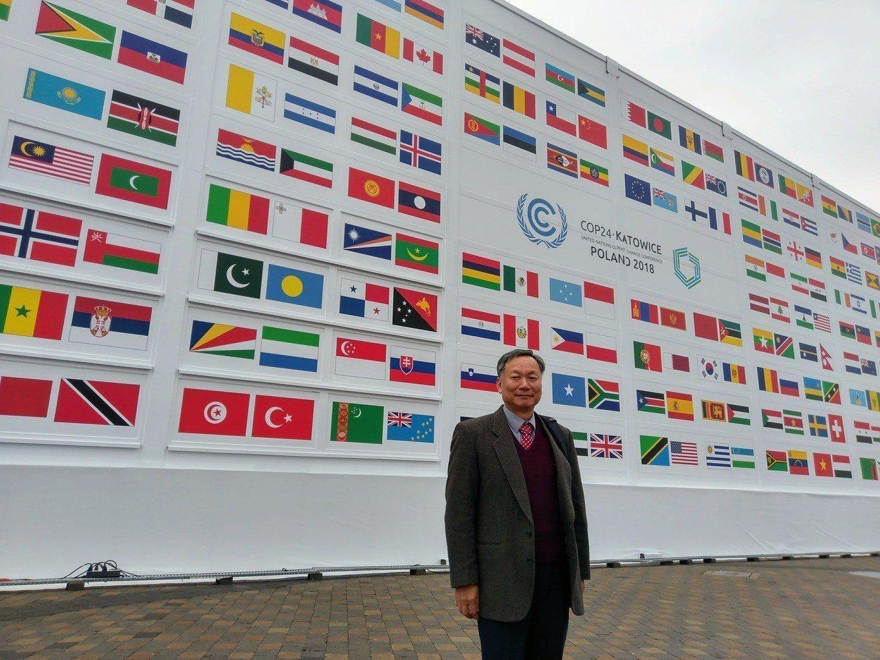 中央氣象局副局長鄭明典赴波蘭參加聯合國氣候峰會。圖/鄭明典提供