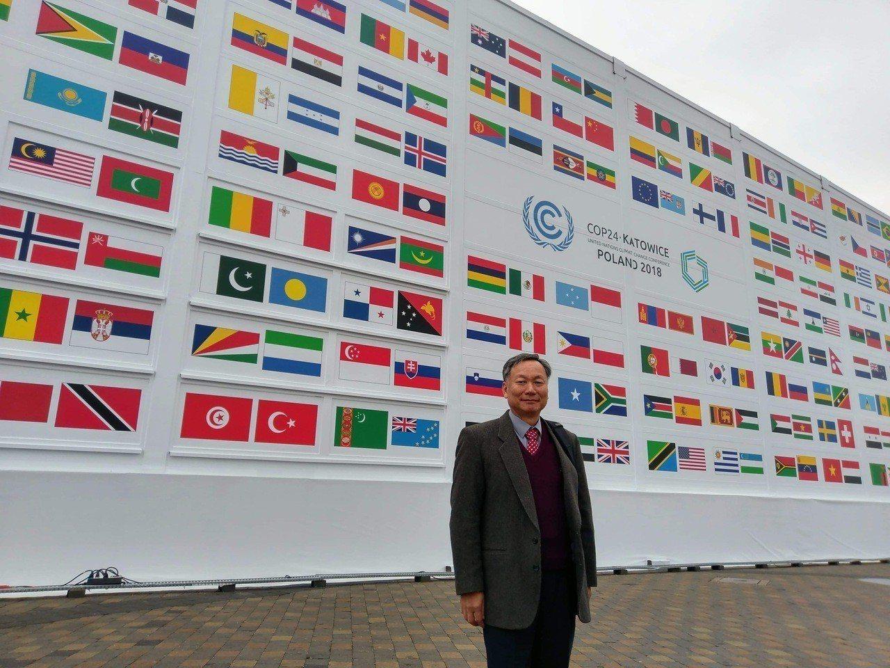 中央氣象局副局長鄭明典,本周到波蘭參加聯合國氣候峰會。圖/鄭明典提供