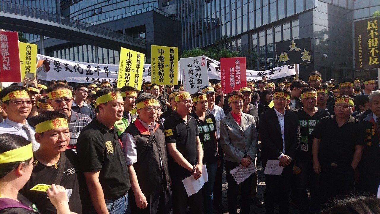 中藥商多次至衛福部抗議,要求正視中藥文化消失的危機。 圖/報系資料照片