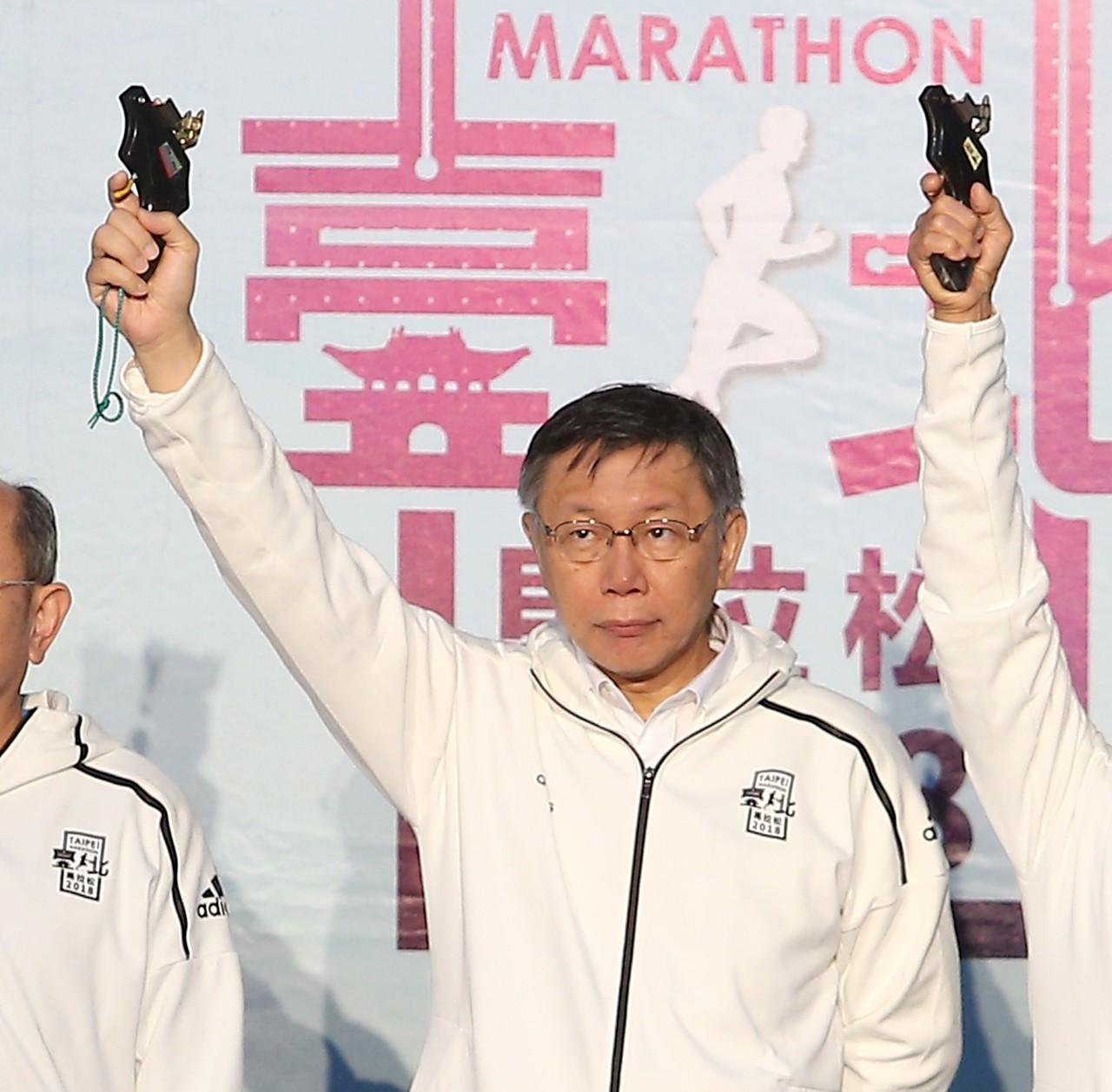 台北市長柯文哲昨天出席2018台北馬拉松,為賽事鳴槍揭開序幕。記者余承翰/攝影