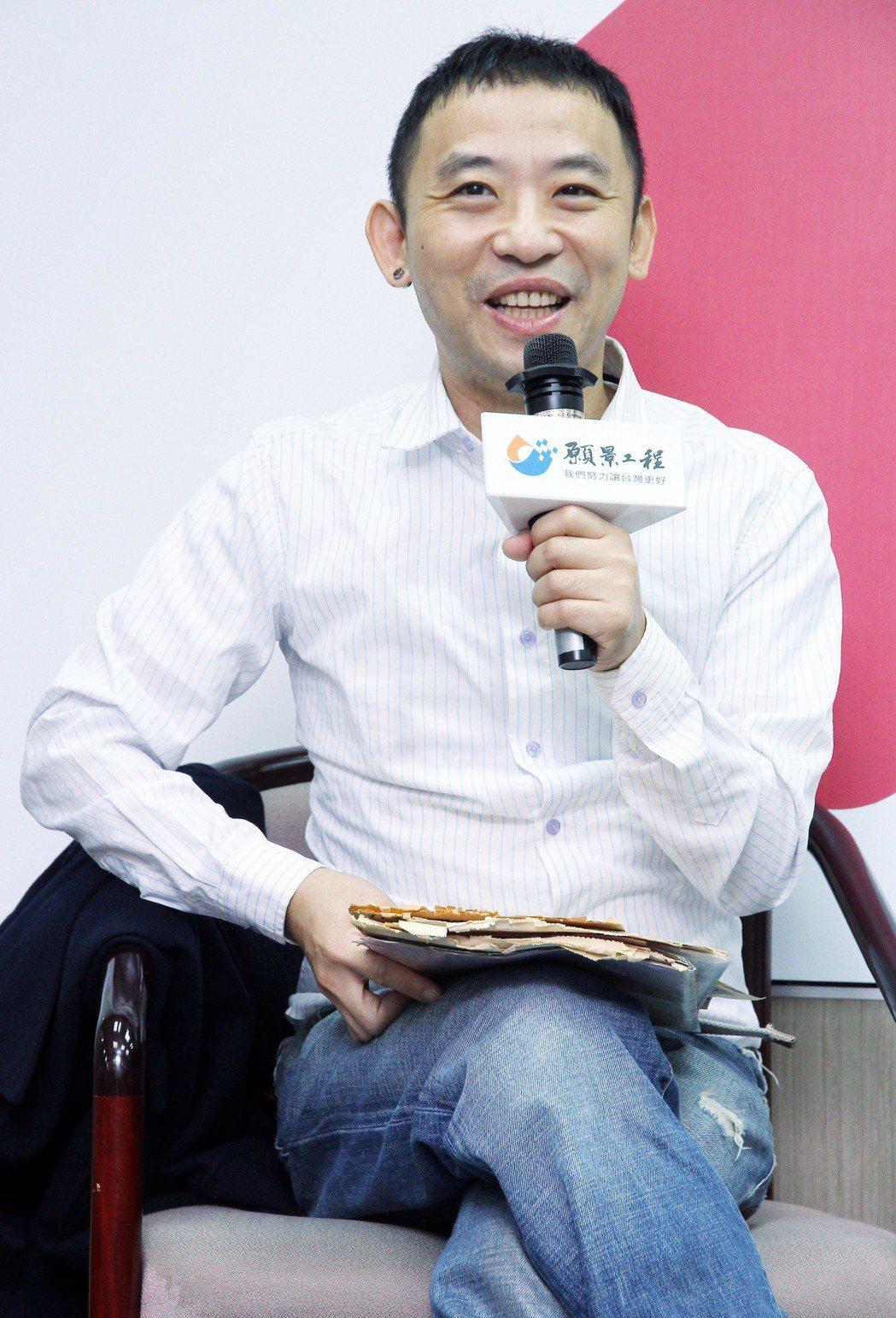 陳俊志曾出席願景工程之小心歧視座談會,暢談「同志議題」。圖/聯合報系資料照