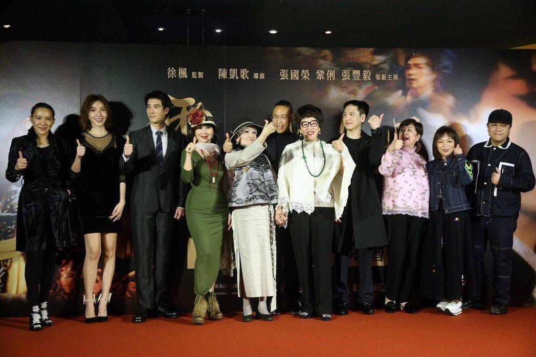 《霸王別姬》今天舉行數位修復版首映會,楊謹華(左二起)、王力宏、張俐敏、王效蘭、...
