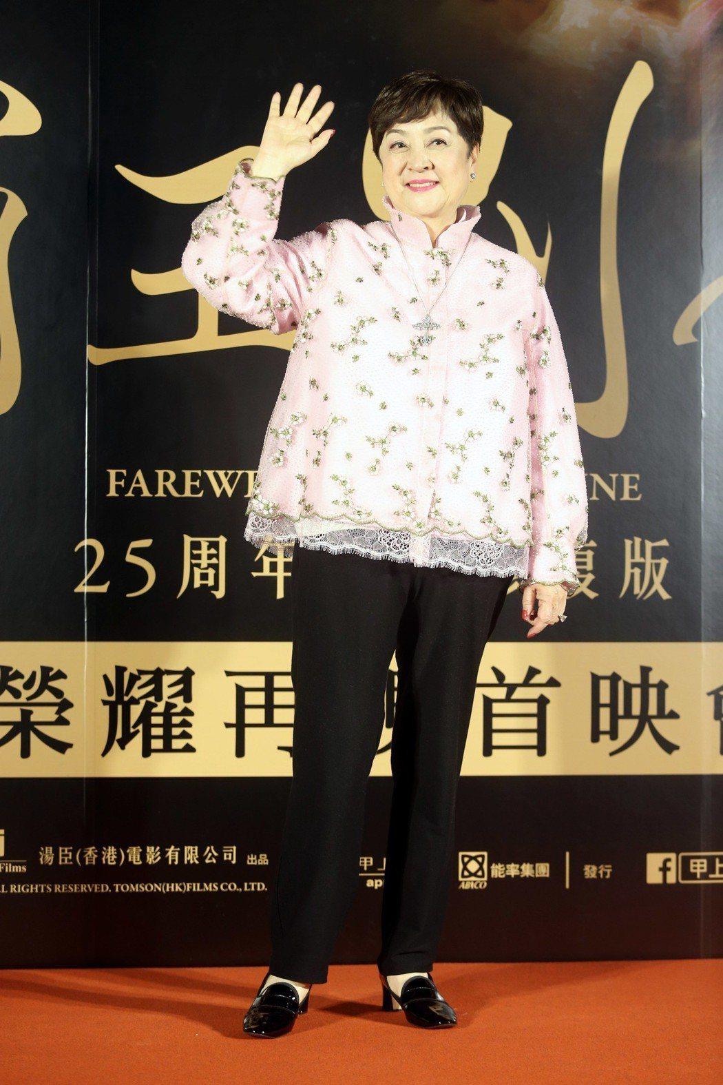 《霸王別姬》舉行首映會,甄珍出席。記者邱德祥/攝影
