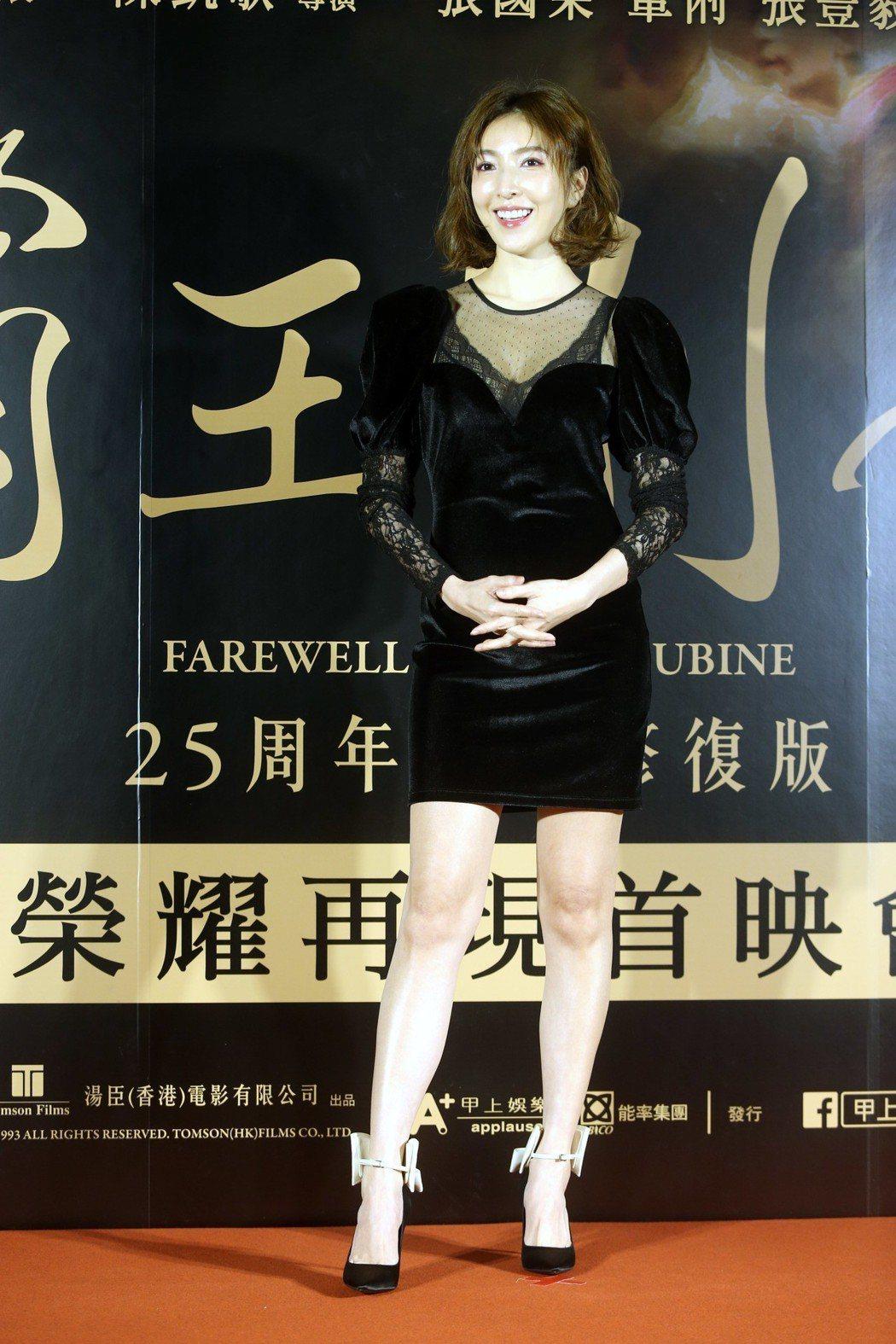《霸王別姬》舉行首映會,楊謹華出席。記者邱德祥/攝影