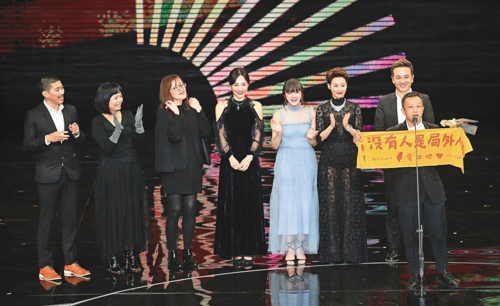 國民黨立委林奕華表示,第54屆金馬獎,也曾受騰訊與OPPO贊助。圖為54金馬「最...